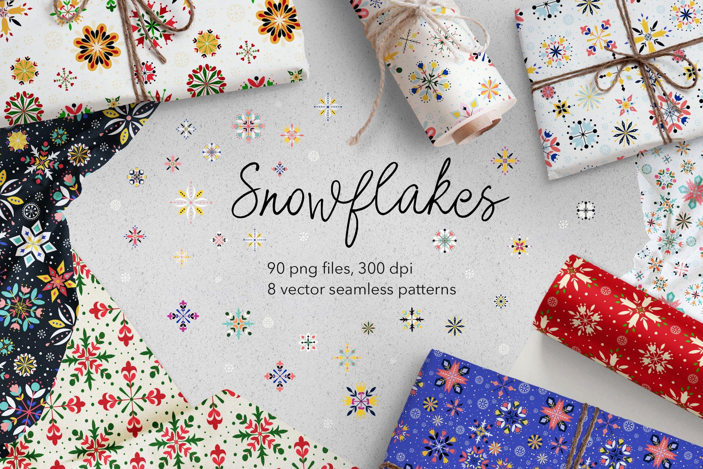 雪花创意元素纹理布艺纹理装饰图案Snowflakes插图
