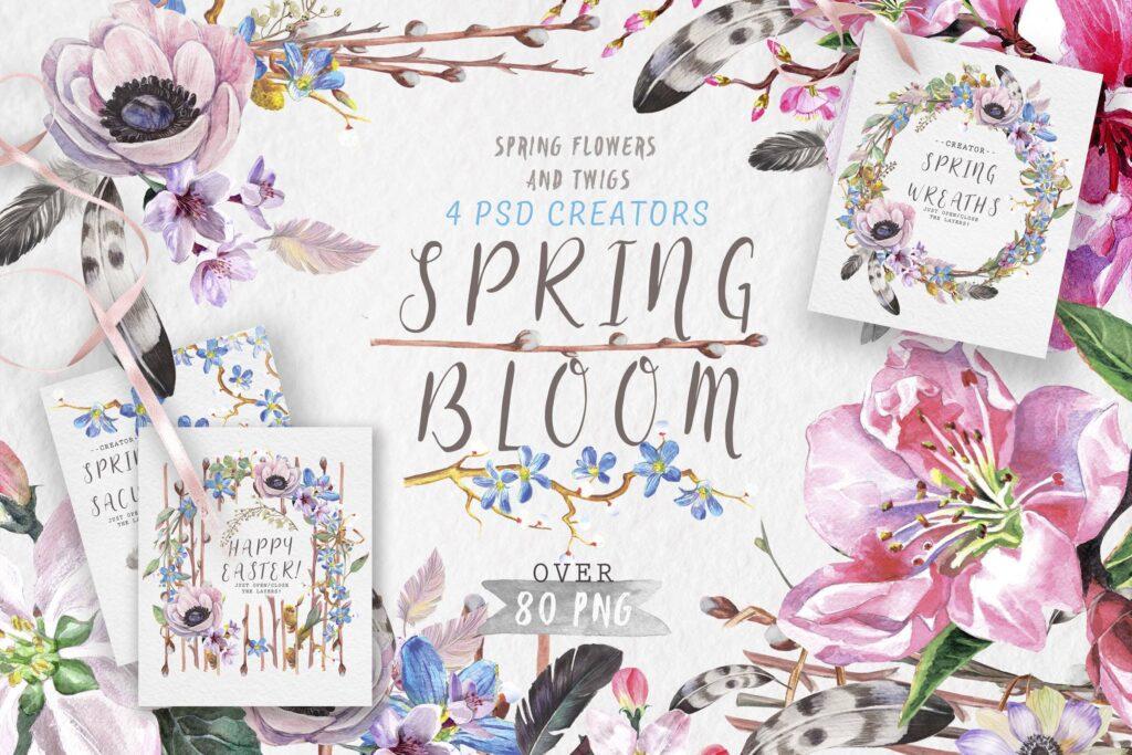 手绘水彩花环装饰图案纹理下载Spring bloom set 80 PNG插图
