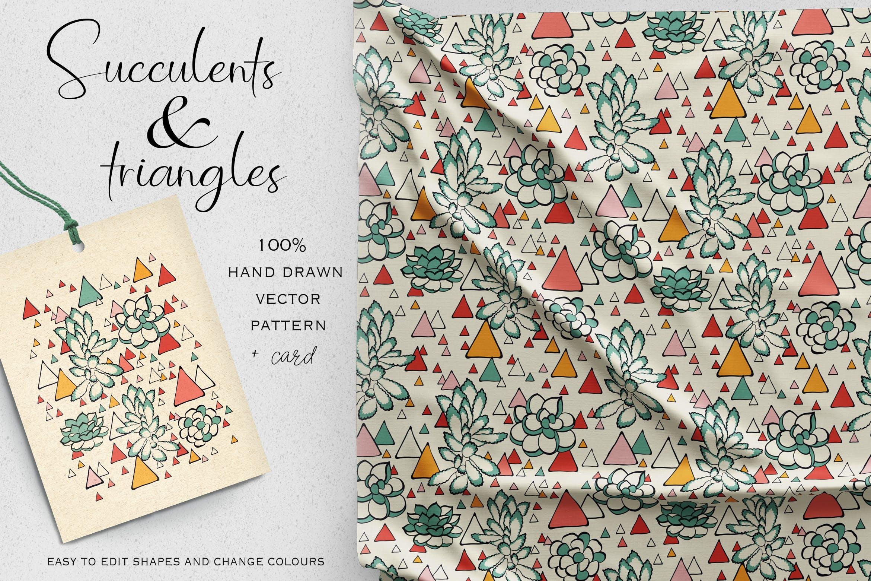 多肉和三角形布艺装饰图案素材纹理下载Succulents and Triangles插图