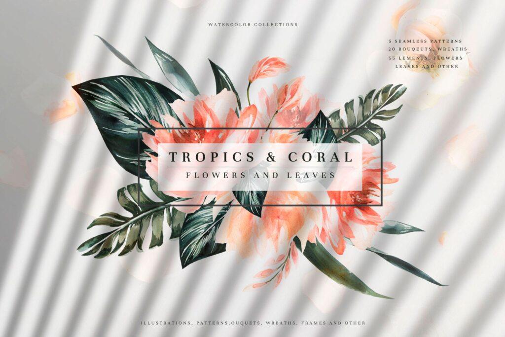 明亮色彩热带绿色植物结合婚礼装饰图案花纹Tropics & Coral Watercolor Set插图