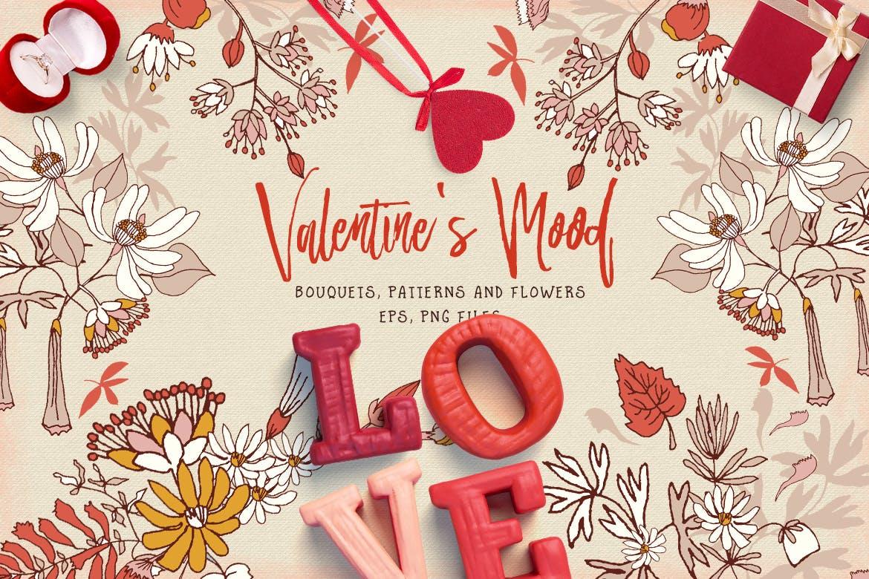 情人节主题花卉图案模板素材Valentine's Mood插图