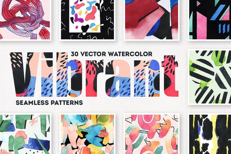 几何纹理水彩装饰图案纹理下载Vibrant Watercolor Patterns插图(5)
