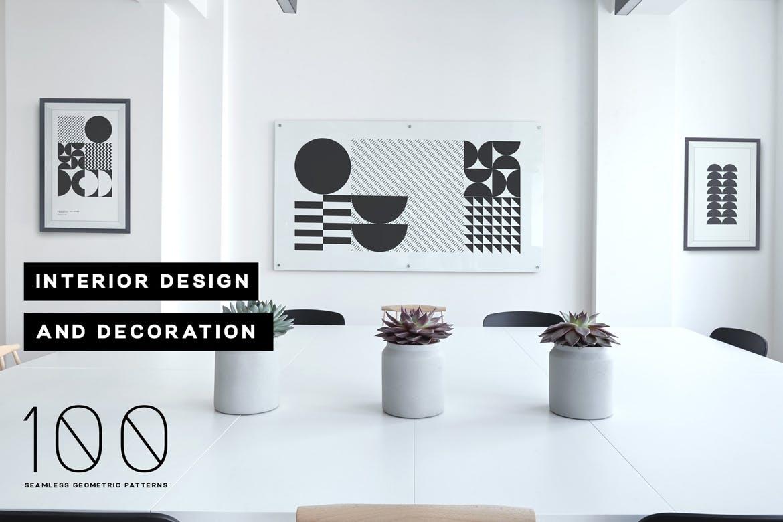 企业品牌辅助图案装饰元素应用场景100 seamless geometric patterns插图(9)