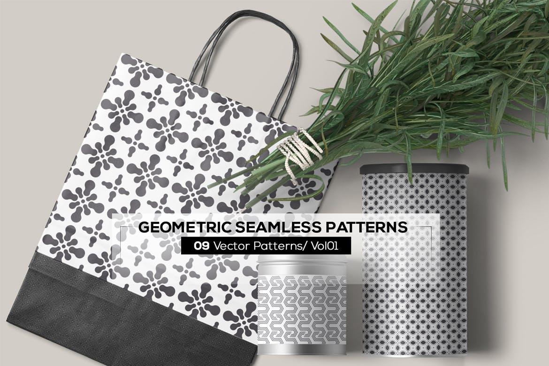 几何创意图案食品类包装图案纹理09 Geometric Seamless Patterns插图(1)