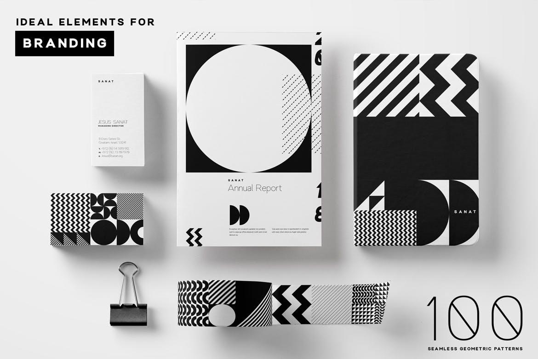 企业品牌辅助图案装饰元素应用场景100 seamless geometric patterns插图(1)