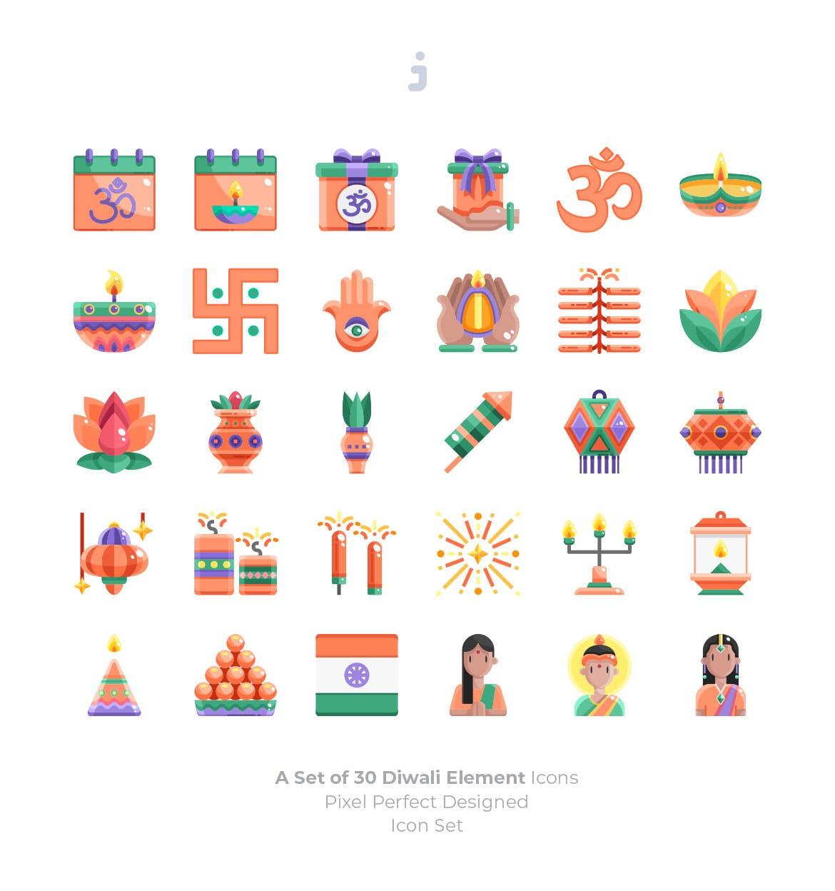 30个排灯节元素图标源文件下载30 Diwali Element Icons Flat插图(1)