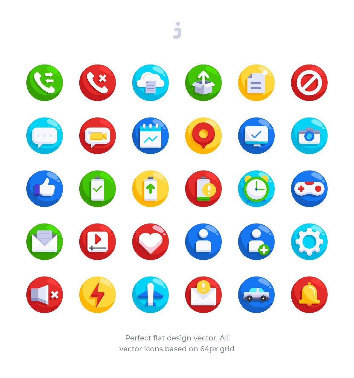 30个通知类型图标素材源文件下载30 Notifications Icons Flat插图(1)