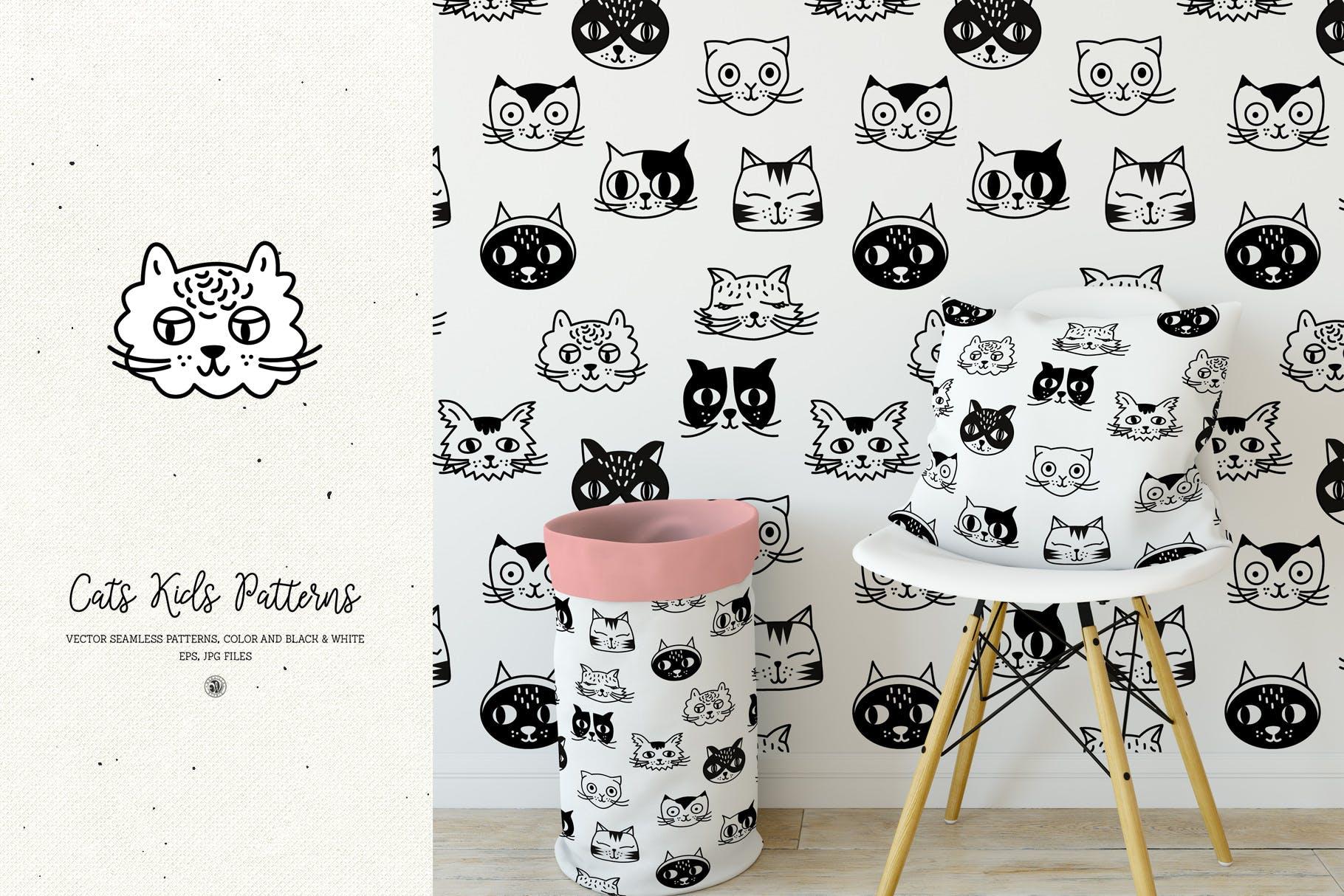 可爱猫孩子创意图案素材花纹猫孩子模式Cats Kids Patterns插图(1)