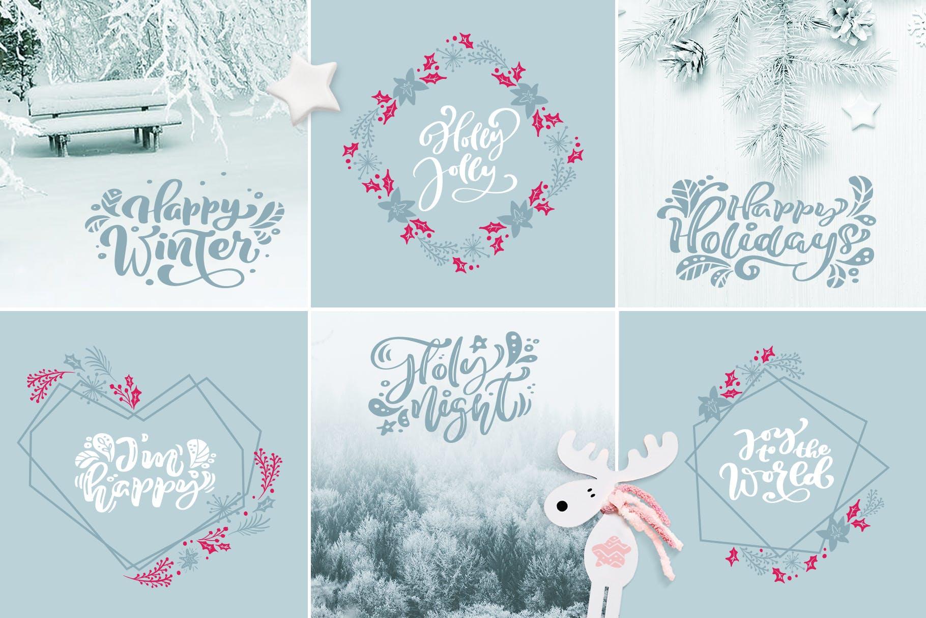 圣诞节元素雪花/星星/手套/礼物图案花纹装饰图案模板Christmas lettering quotes design插图(1)