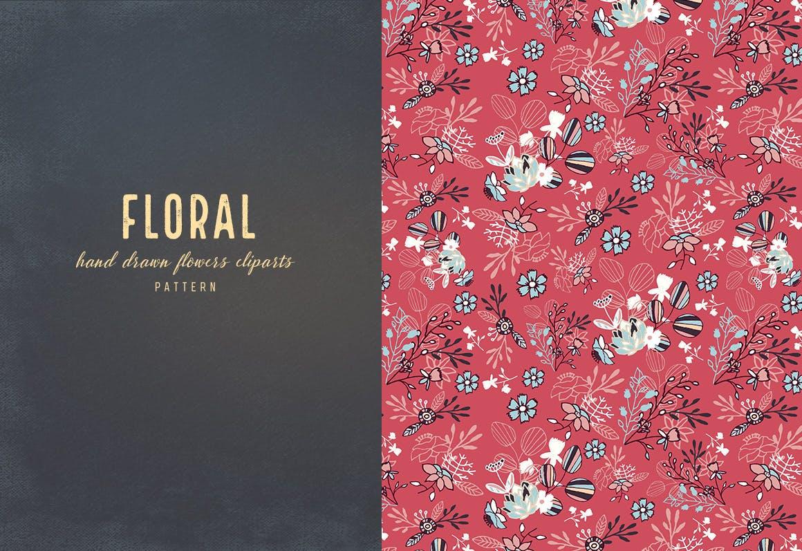 品牌花卉图案婚礼请柬服装类装饰图案Floral Cliparts插图(1)