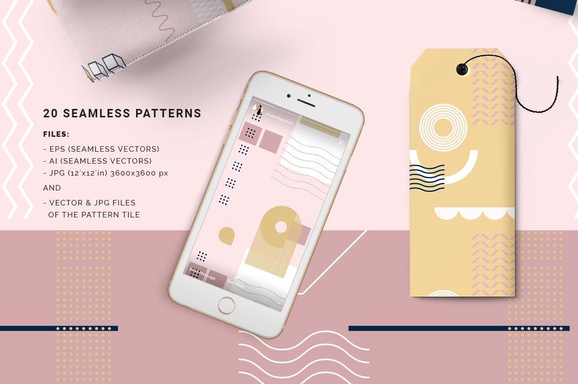 企业品牌服装图形几何风格装饰图案素材Girlboss Patterns插图(1)