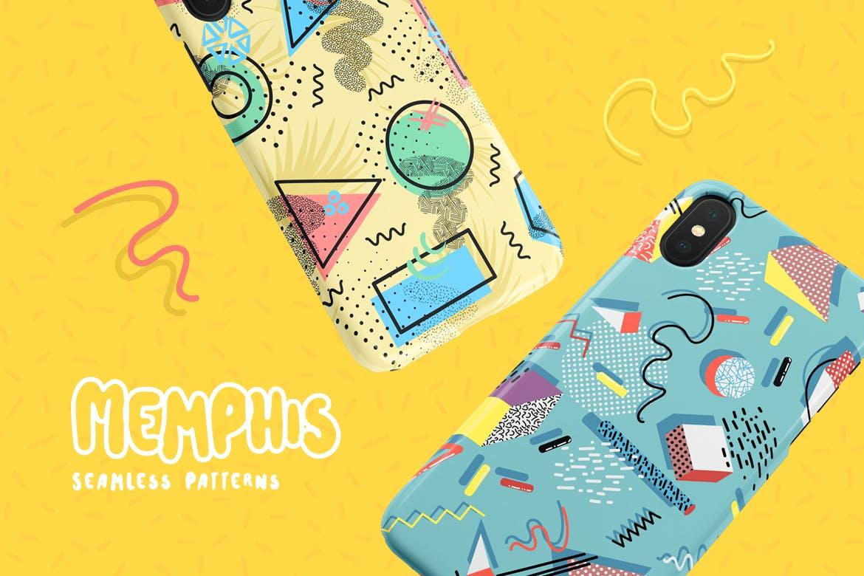 多色新孟菲斯图案素材模板Memphis Seamless Patterns Collection插图(1)