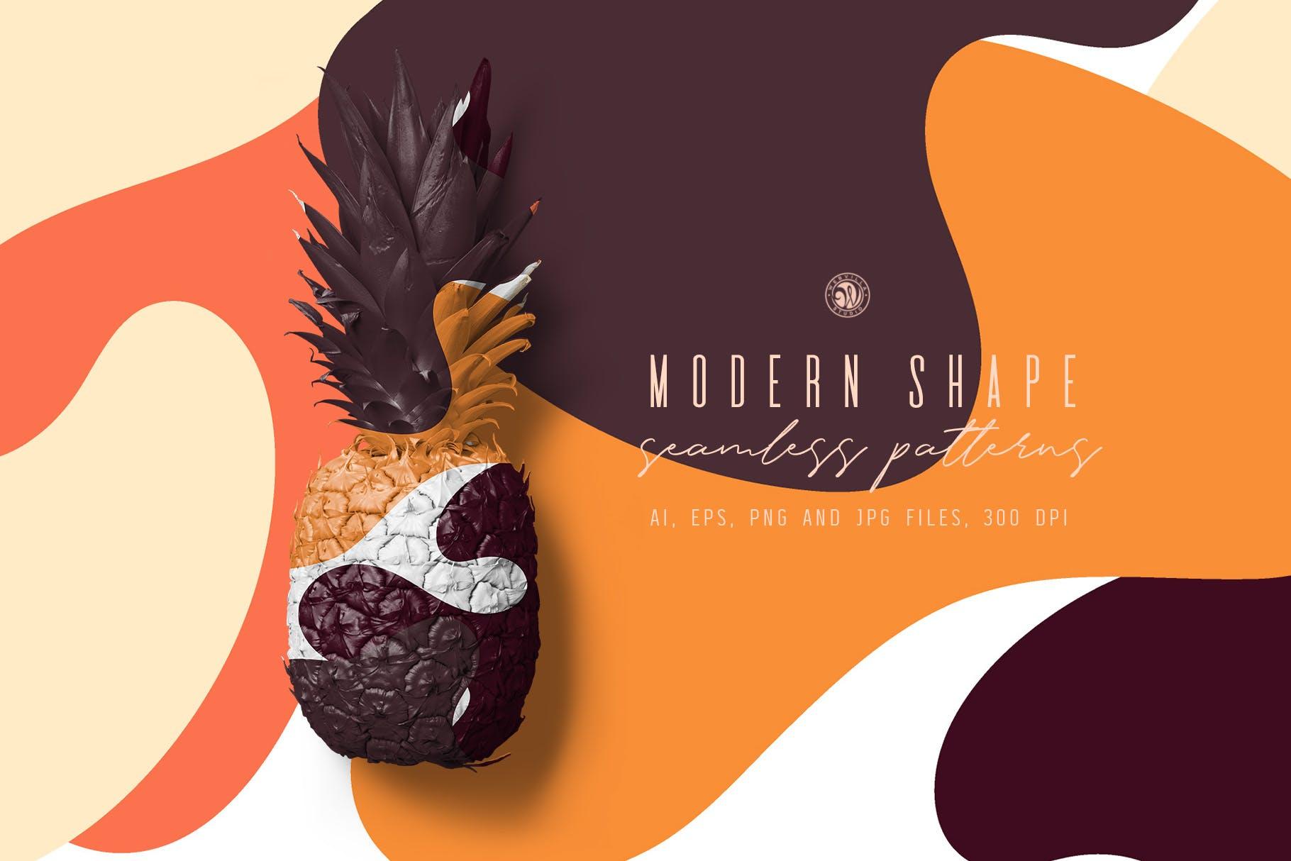 现代抽象几何形状创意装饰图案素材Modern Shape Patterns插图(1)