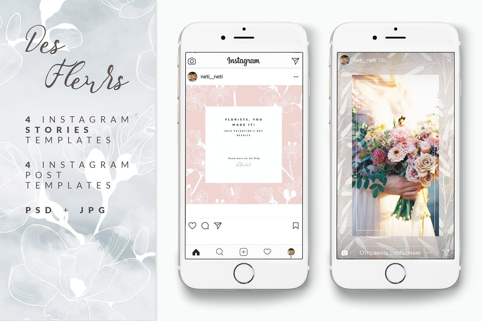 35个植物矢量图案装饰展示效果35 Patterns 8 Instagram Templates插图(2)