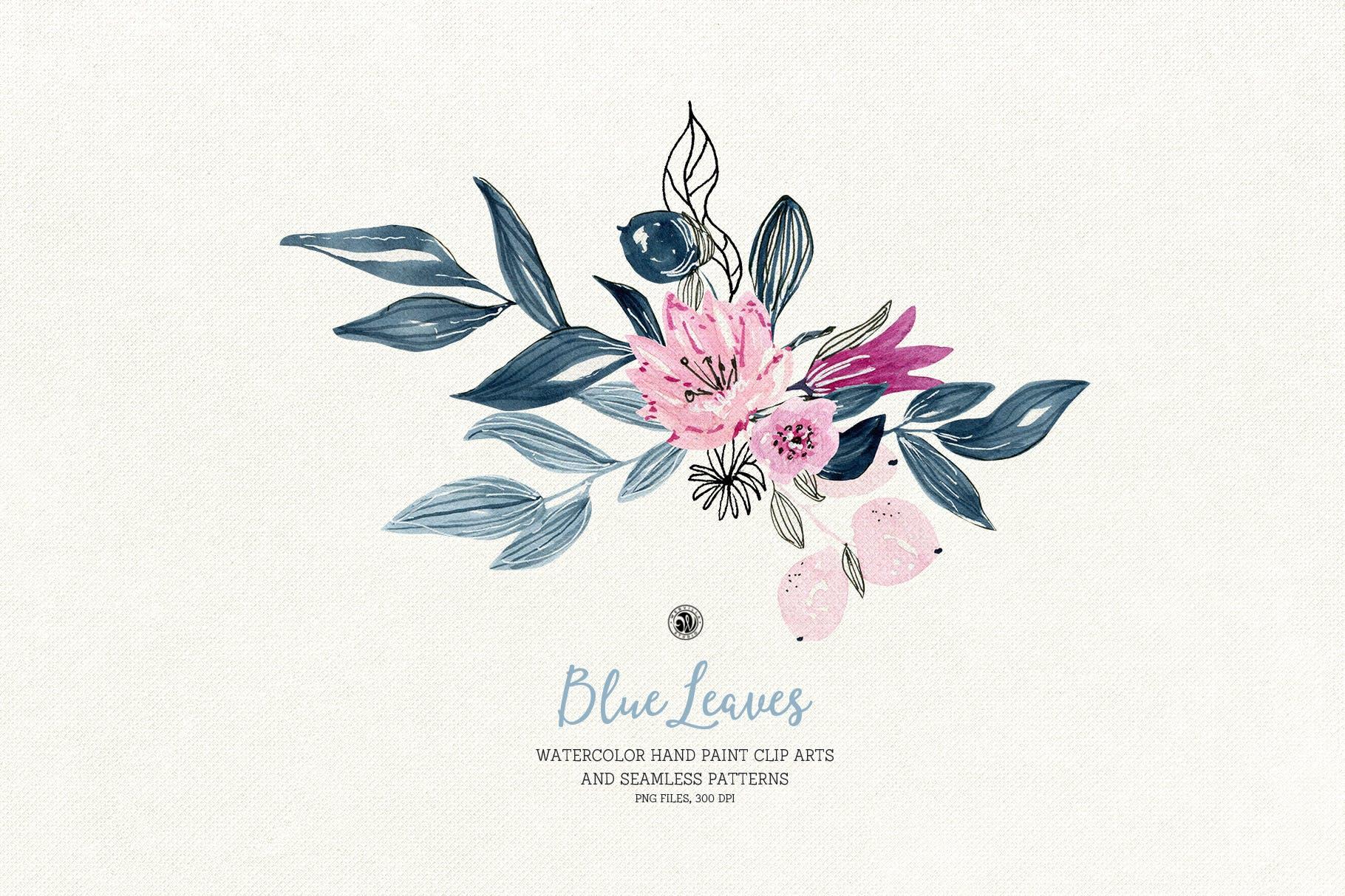 精致优雅水彩花卉图案纹理素材Blue Leaves插图(2)