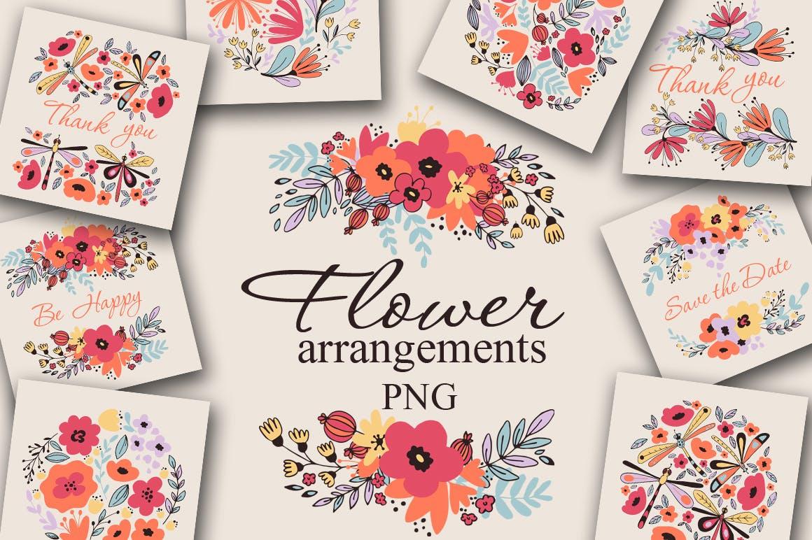 女性服饰品牌装饰图案/花纹素材Fantasy Flowers插图(2)