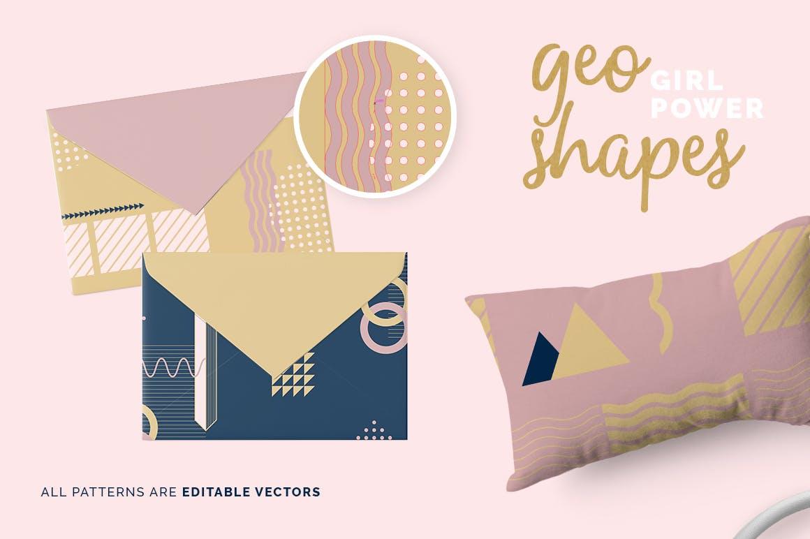 企业品牌服装图形几何风格装饰图案素材Girlboss Patterns插图(2)