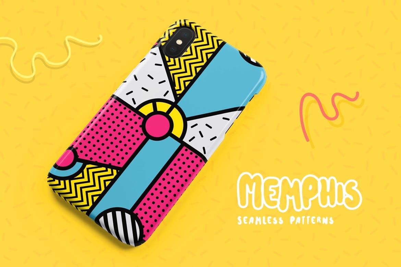 多色新孟菲斯图案素材模板Memphis Seamless Patterns Collection插图(2)