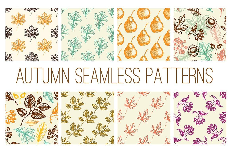 水果手绘杂点风格装饰图案素材下载Vintage Autumn Design Kit插图(2)