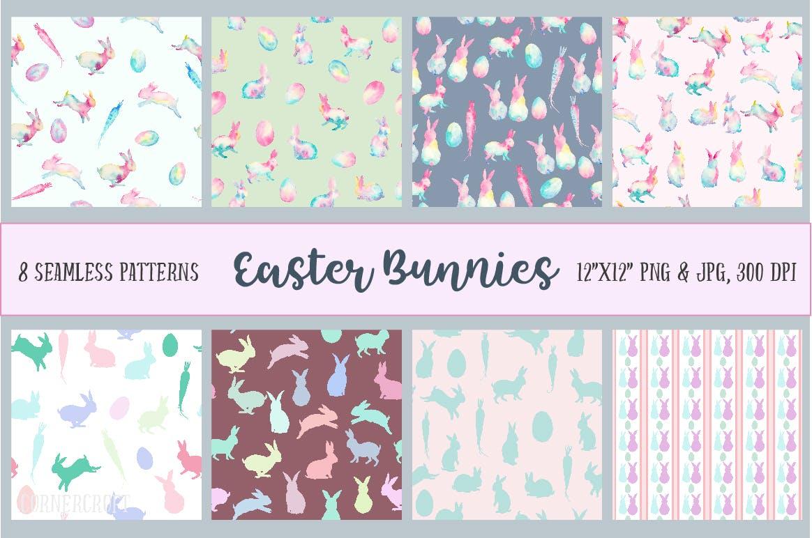 手绘水彩画复活节元素兔子水彩装饰图案Watercolor Easter Bunnies Design Kit插图(2)