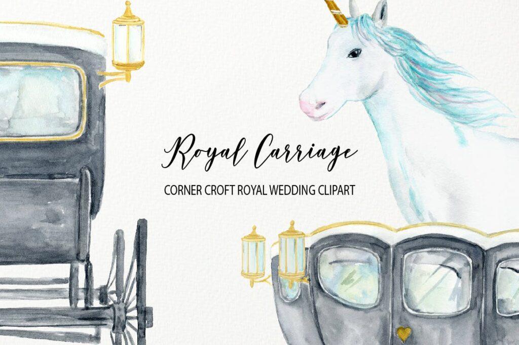 水彩皇家婚礼剪贴画皇家马车剪贴画主题装饰图案Watercolor Royal Wedding Carriage Clipart插图(2)