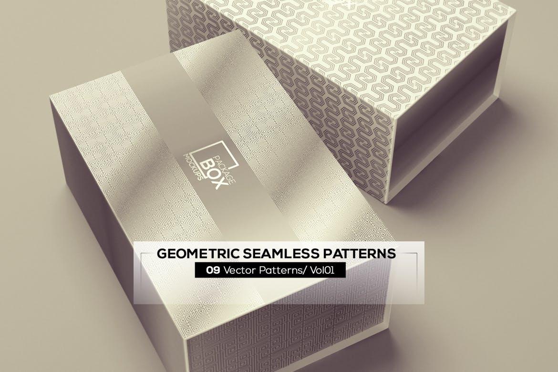 几何创意图案食品类包装图案纹理09 Geometric Seamless Patterns插图(3)