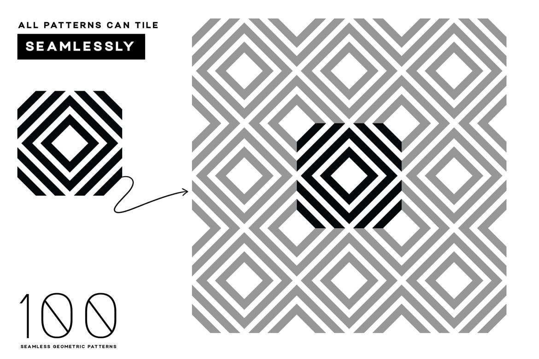 企业品牌辅助图案装饰元素应用场景100 seamless geometric patterns插图(3)