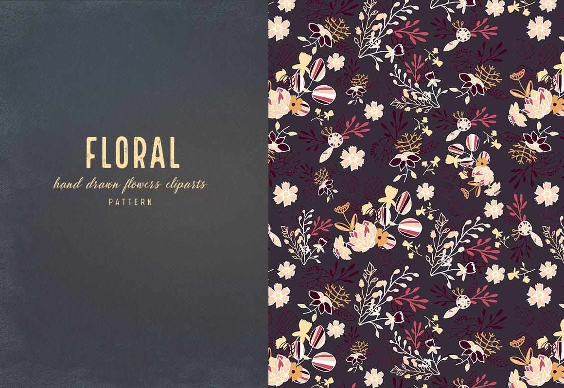 品牌花卉图案婚礼请柬服装类装饰图案Floral Cliparts插图(2)