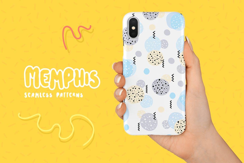 多色新孟菲斯图案素材模板Memphis Seamless Patterns Collection插图(3)