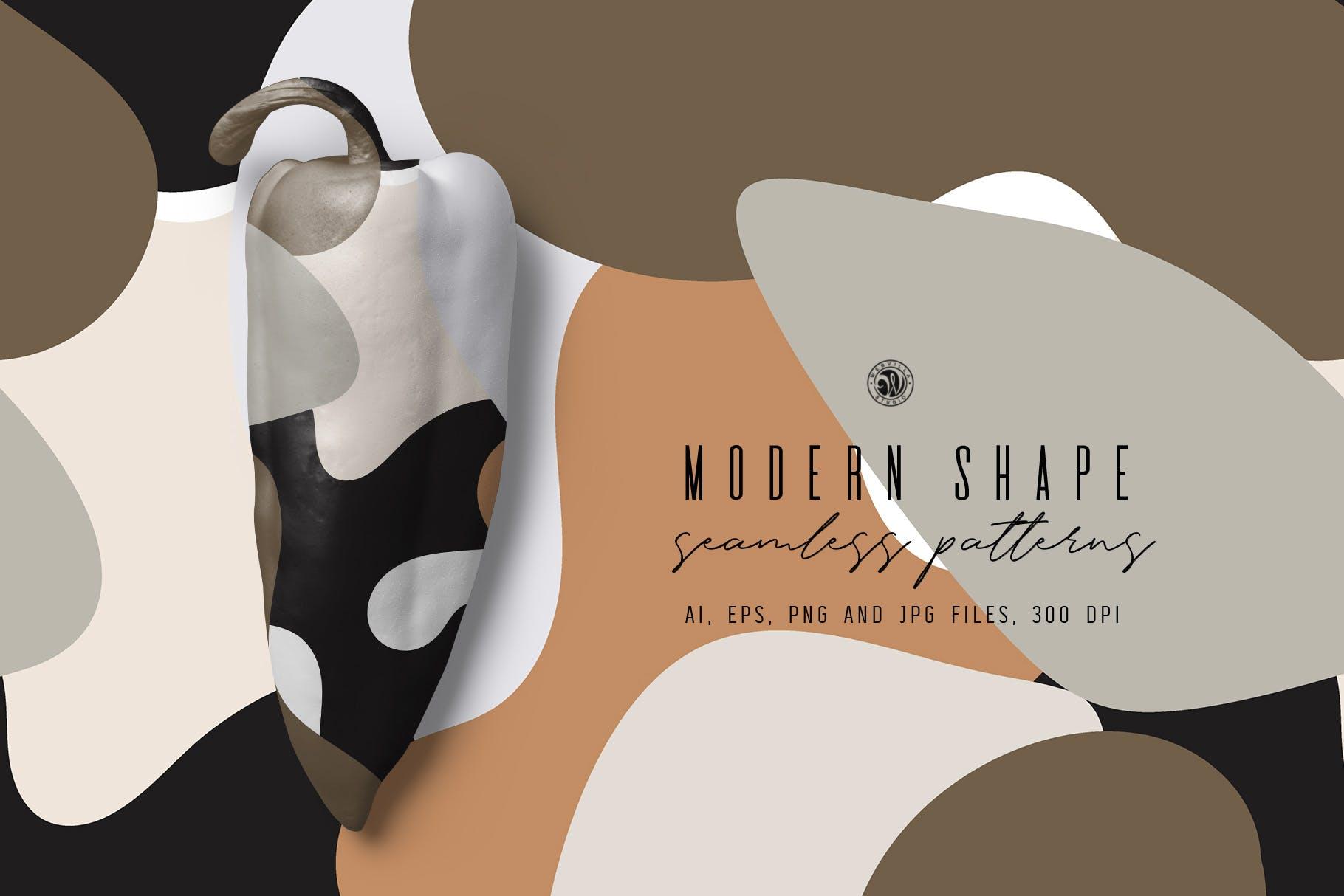 现代抽象几何形状创意装饰图案素材Modern Shape Patterns插图(3)