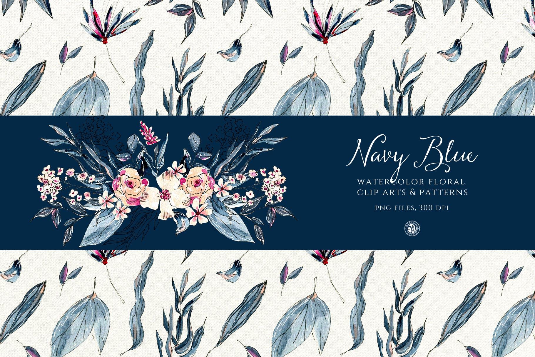 海军蓝花朵手绘水彩花朵和图案装饰元素下载Navy Blue Flowers插图(3)