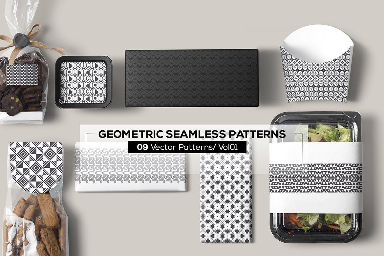 几何创意图案食品类包装图案纹理09 Geometric Seamless Patterns插图(4)
