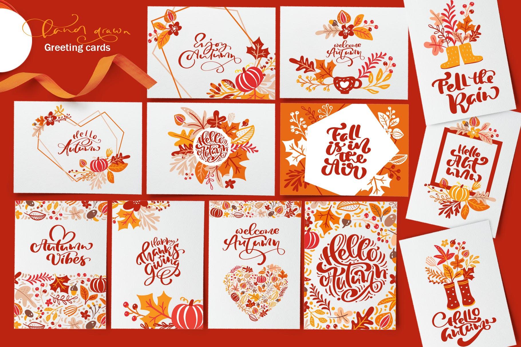 矢量书法和花卉元素图案花纹素材Autumn vector calligraphy floral elements插图(4)