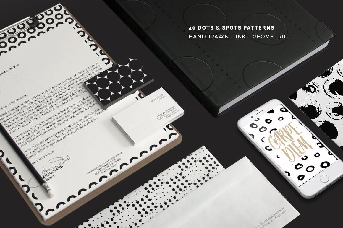 企业品牌辅助图案水墨杂点素材Dots Spots Seamless Patterns插图(3)