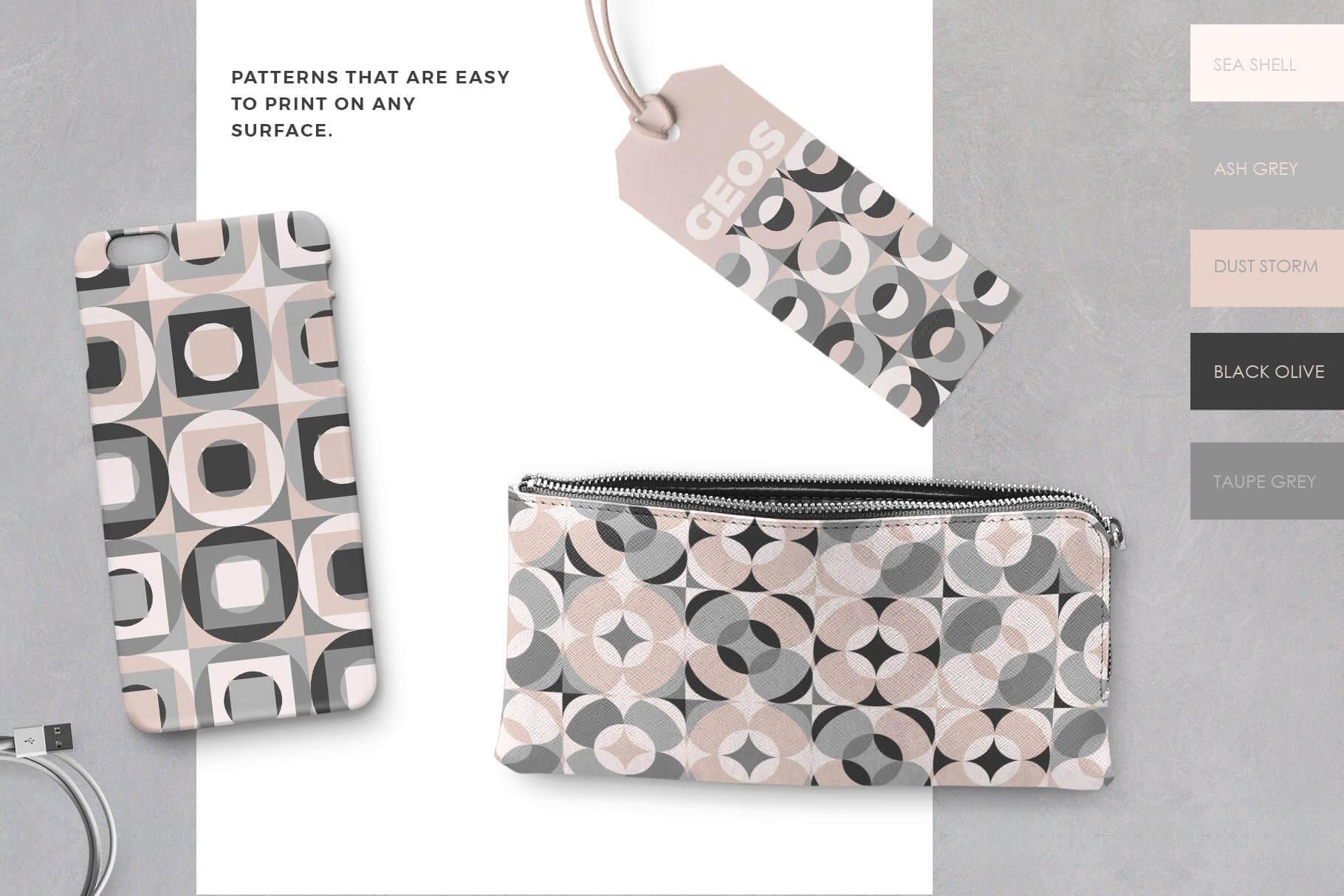 布艺面料装饰纹理图案花纹品牌辅助图形Geometric Play Patterns Tiles插图(4)