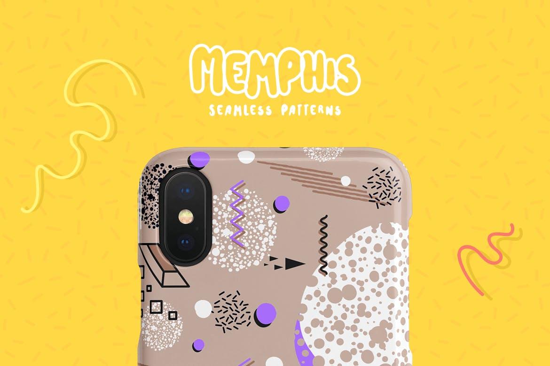 多色新孟菲斯图案素材模板Memphis Seamless Patterns Collection插图(4)
