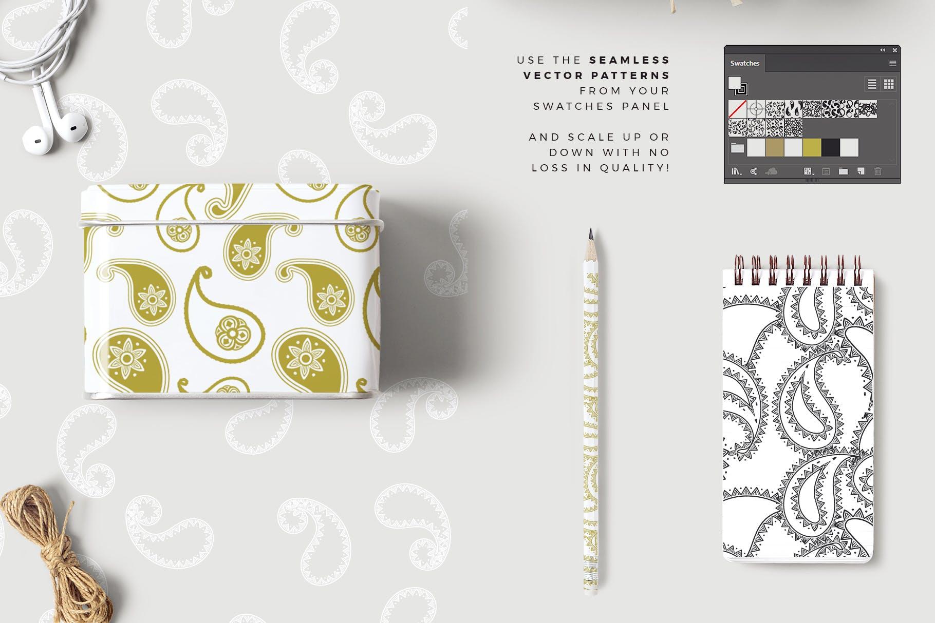 40个现代经典装饰花纹组合矢量图案Modern Paisley Seamless Patterns插图(3)
