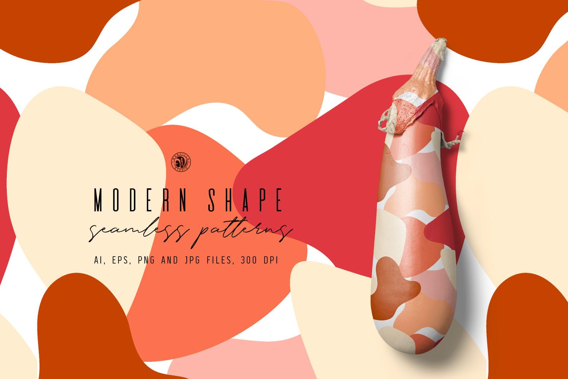 现代抽象几何形状创意装饰图案素材Modern Shape Patterns插图(4)