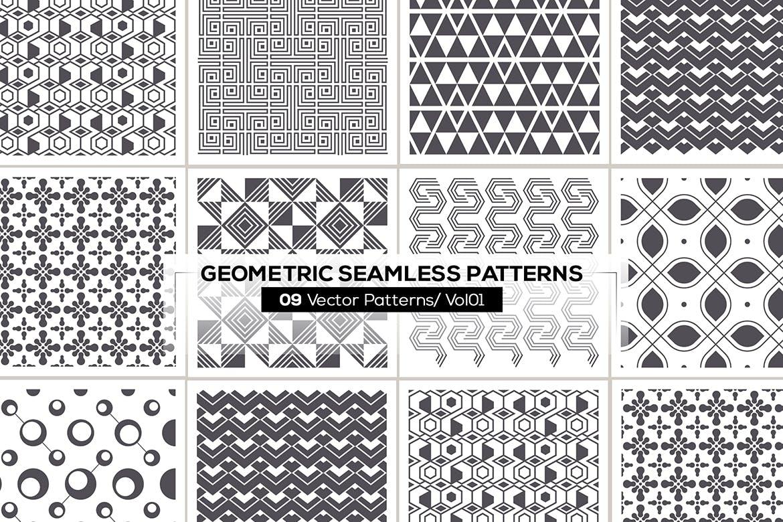 几何创意图案食品类包装图案纹理09 Geometric Seamless Patterns插图(5)