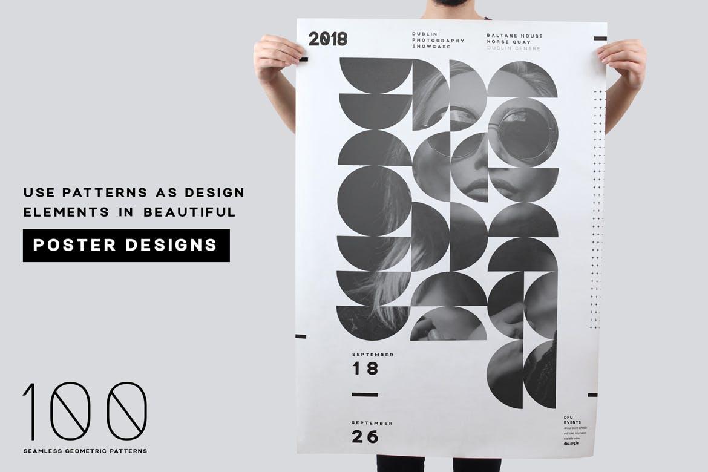 企业品牌辅助图案装饰元素应用场景100 seamless geometric patterns插图(5)