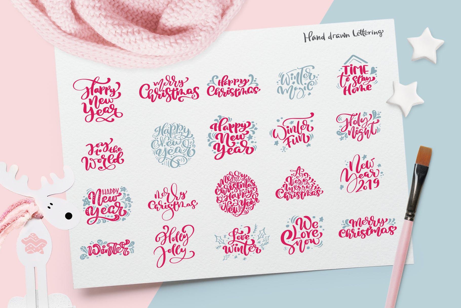 圣诞节元素雪花/星星/手套/礼物图案花纹装饰图案模板Christmas lettering quotes design插图(5)