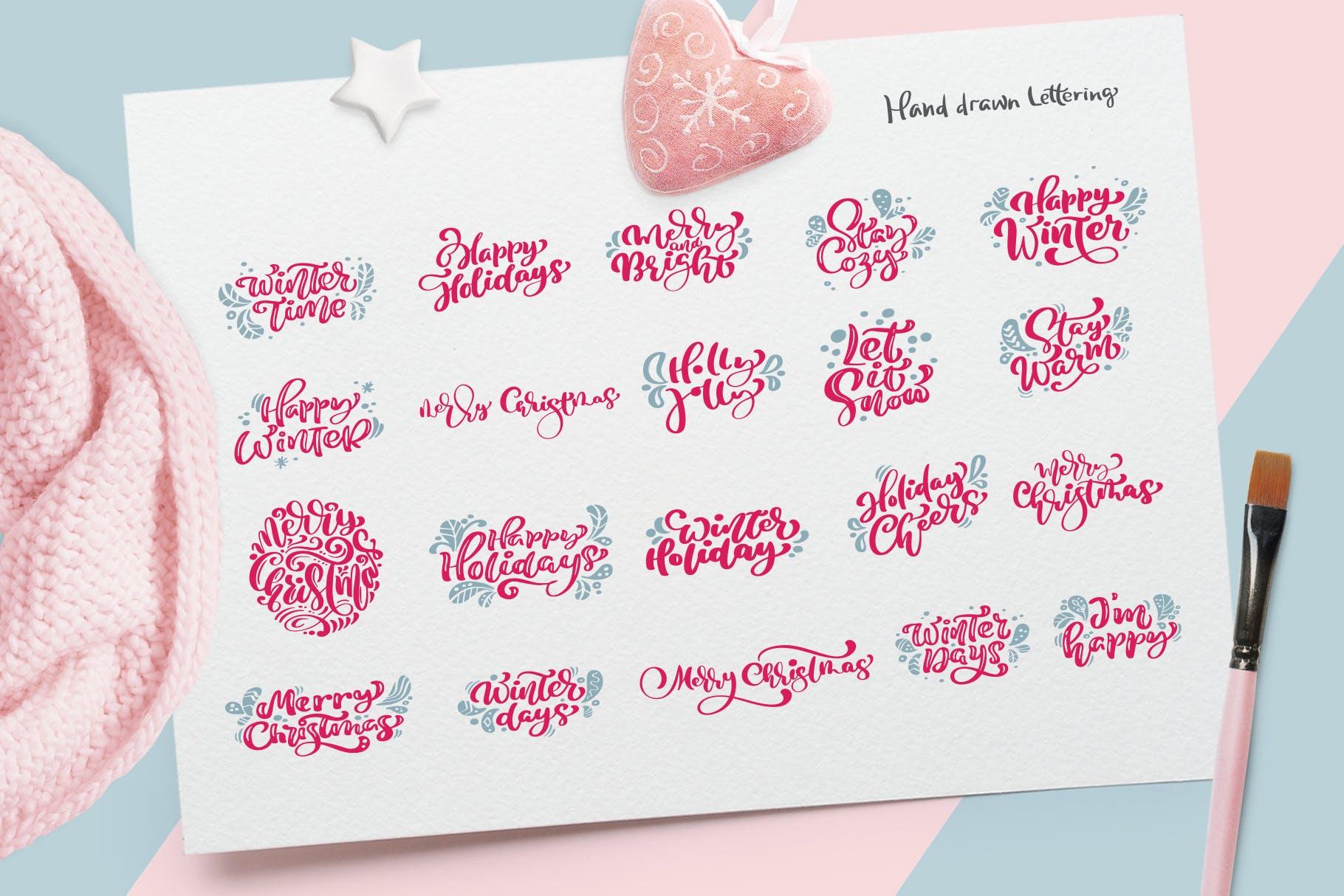 圣诞节元素雪花/星星/手套/礼物图案花纹装饰图案模板Christmas lettering quotes design插图(6)