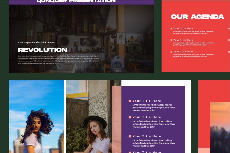 企业上市宣讲PPT幻灯片模板Qonquer URBAN Powerpoint插图(6)