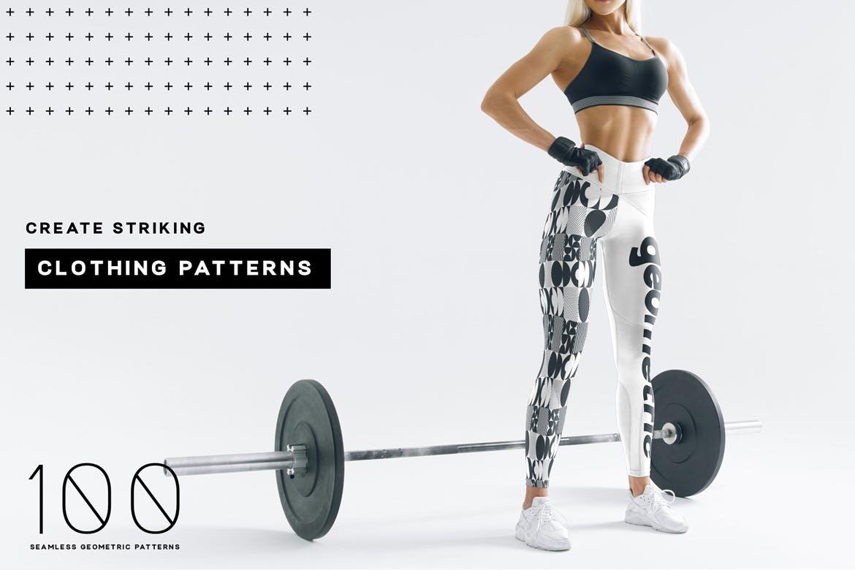 企业品牌辅助图案装饰元素应用场景100 seamless geometric patterns插图(7)