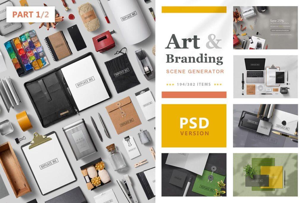 艺术品牌VI场景素材大合集Art Branding Scene Generator Part 1插图