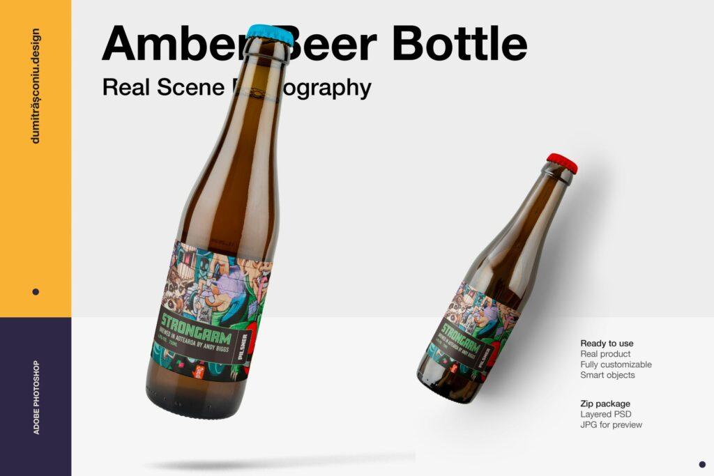 琥珀色精酿啤酒瓶模型样机展示效果图Amber Beer Bottle Mockup插图