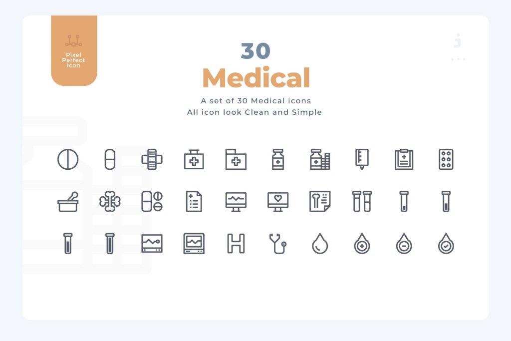 30个医疗系列创意图标矢量文件素材下载30 Medical Icons Material Icon插图