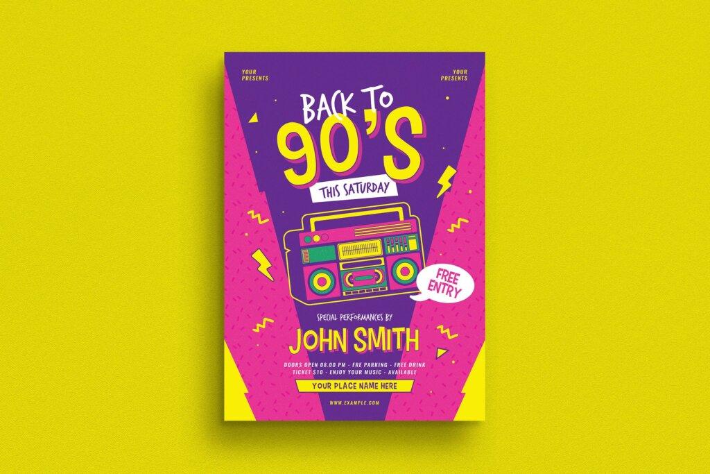 创意音乐插画线性插画海报传单模板素材下载90s Radio Music Flyer插图