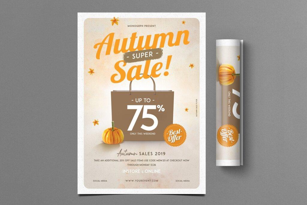 秋季销售海报传单模版素材下载 LXPAK3Z插图