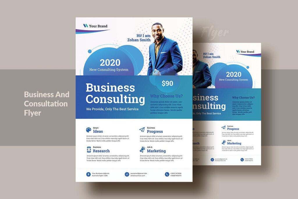 商务和咨询公司宣传传单海报模板素材Business And Consultation Flyer Template插图